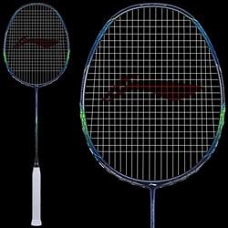 Badminton De Cours Offres En Découvrez Les Boutique 1qnzvwd51